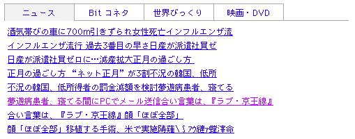 zenbu_20090104223806.jpg