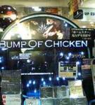 BUMP_050720_01.jpg
