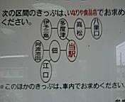 20080209124704