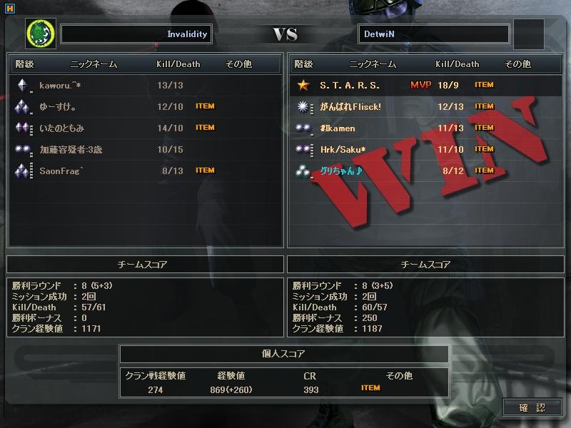 ScreenShot_365.jpg