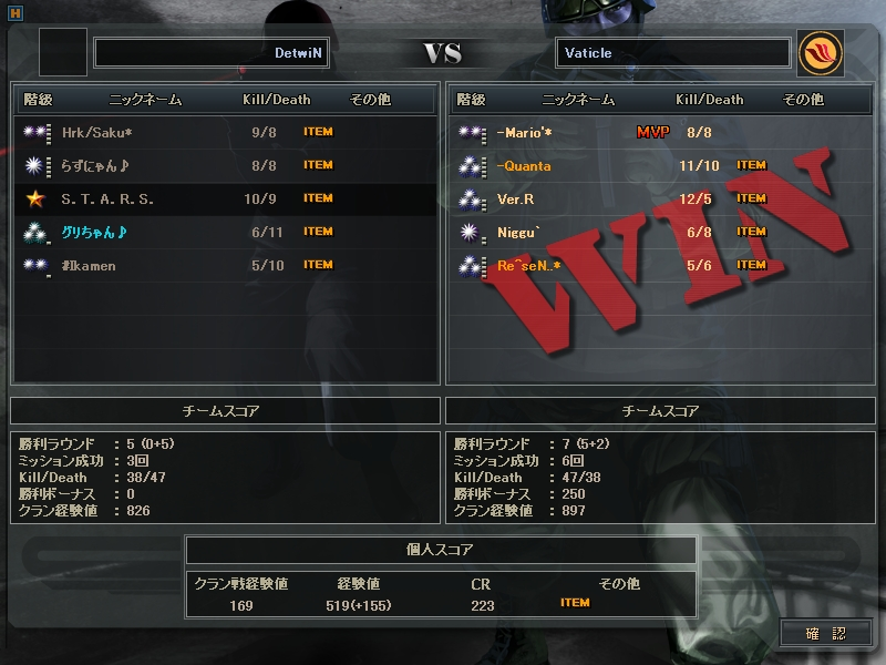 ScreenShot_373.jpg