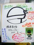 autograph.jpg