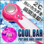 cool_bar.jpg