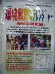 poster_20110630075701.jpg