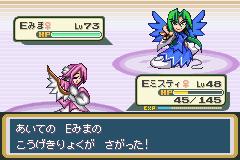 東方人形劇 ver1.53 公式+非公式パッチ-5