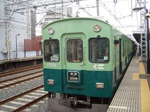 京阪…千林駅