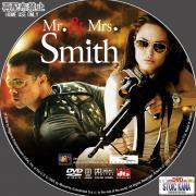 Mr.&Mrs.Smith-B