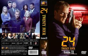24-Twenty Four-S2-cover-S