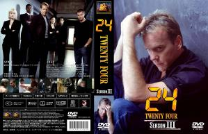 24-Twenty Four-S3-cover-S