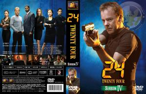 24-Twenty Four-S4-cover-S