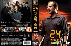 24-Twenty Four-S5-cover-S