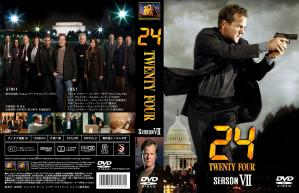 24-Twenty Four-S7-cover-S