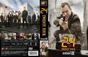 24-Twenty Four-S8-cover-Sb