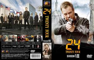 24-Twenty Four-S8-cover-Sa