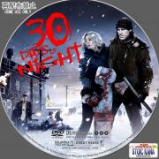 30Days of Night-A