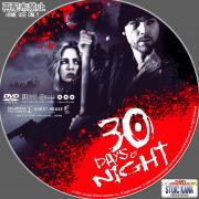 30Days of Night-C