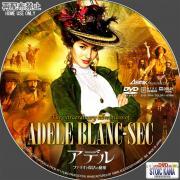 Adele BLanc-Sec-A