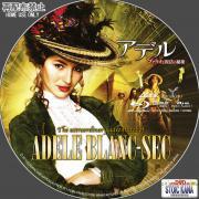 Adele BLanc-Sec-Bbd