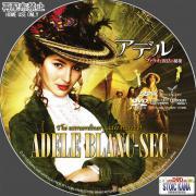 Adele BLanc-Sec-B