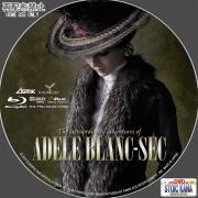 Adele BLanc-Sec-Cbd