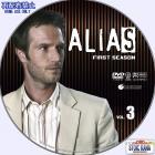 Alias-S1-03r