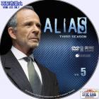 Alias-S3-05
