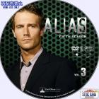 Alias-S5-03