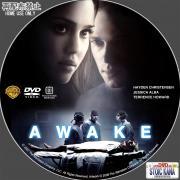 Awake-B