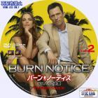 BurnNotice-S1-a02