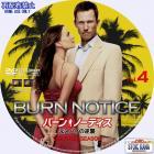 BurnNotice-S1-a04