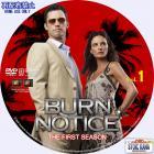 BurnNotice-S1-b01
