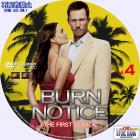 BurnNotice-S1-b04