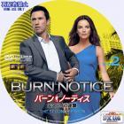 BurnNotice-S2-a02