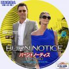 BurnNotice-S2-a08