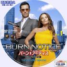 BurnNotice-S2-ar01