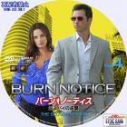 BurnNotice-S2-ar04
