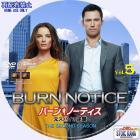 BurnNotice-S2-ar05