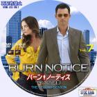 BurnNotice-S2-ar07