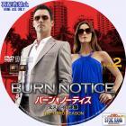 Burn Notice-S3-02b