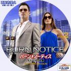 Burn Notice-S3-02