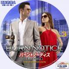 Burn Notice-S3-03