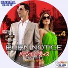 Burn Notice-S3-04b