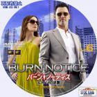Burn Notice-S3-06