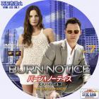 Burn Notice-S3-07