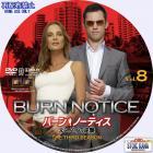 Burn Notice-S3-08b