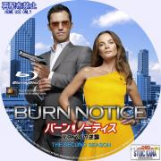 Burn Notice-bd-S2