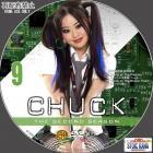 CHUCK-S2-09