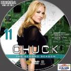 CHUCK-S2-11
