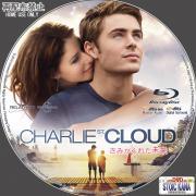 Charlie St. Cloud-bd