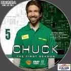 Chuck-S1-05